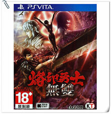 PSV Berserk Musou JAP / 烙印勇士無雙 中文版 SONY VITA Koei Tecmo Action Games