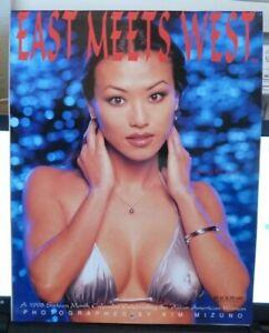 AUTOGRAPHED 1998 CALENDAR EAST MEETS WEST BLACK PEARL PRODUCTION EX