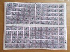 1979 Christmas set of 5 in Complete Sheets of 100 + Varieties M/N/H Cat £160+
