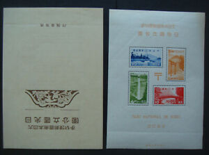 Japan 1938 Nikko National Park MNH mint S.Sheet