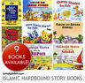 Childrens Islamic Quran Story Books Collection Set - Best Kids Hardback Books