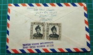 Bulan Bahasa Gunakan-Lah Bahasa Melayu1962 Brunei Cover 2v 10c Sultan Omar stamp