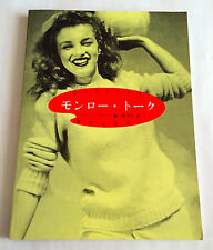 MARILYN MONROE Monroe Talk JAPAN PHOTO BOOK 1992