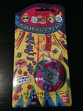 BANDAI Tamagotchi 1996 version