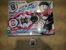 Kamen Rider Ji-O DX Ziku Driver Ridewatch Henshin Belt 2018 Kids Toy Used