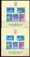 ALGERIA 1975 SPORTS 7th MEDITERRANEAN GAMES ALGIERS PERF & IMPERF S/S SCOTT 550a