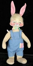 "ANNALEE 22"" Rabbit Doll - 1982"