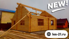 32 ft x 28 ft 1,321 sq ft Log Cabin Kit 2 Story  Wooden Guest House / Home