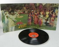 Jyoti Bappi Lahiri LP Vinyl Record Hindi Soundtrack Rare 1981 Bollywood Indian