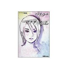 Another Code: Two Memories complete guide book/ DS