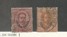 Eritrea - Italy, Postage Stamp, #4-5 Used, 1892, JFZ