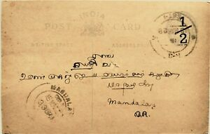 "INDIA STATIONERY CARD 1923 ""R- 3 SET 1 ""TOUNG00 TO MANDALAY 21/2 ANNA OVERPRINT"""
