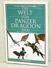 PANZER DRAGOON ZWEI Official Guide Sega Saturn Book AP94*