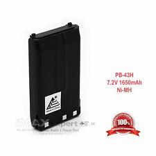 1650mAh PB-43N Ni-Mh Battery for KENWOOD  TH-K2AT,  TH-K2E,  FM Transceiver