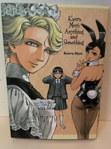 Anything and Something Kaoru Mori Manga English Hardback