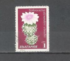 N°1770 - BULGARIA 1970 - MAZZETTA DI 10 FIORI - VEDI FOTO