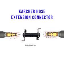 Blitz Detailing Karcher K2-K7 Hose Connector Extension Adapter