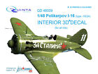 Quinta QD48009 1/48 I-16 type 18/24 3D-Printed coloured interior for all kit