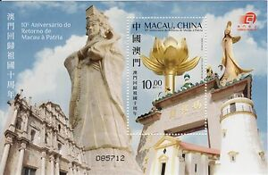 MACAO-CHINA-2009-10TH. ANNIVERSARY S.A.R. MACAO- SOUVENIR SHEET-