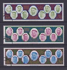 DUBAI (UAE) – 1966 Gulf Arab States Summit, CTO/F-VF – Michel 208-10