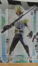 Bandai Masked Kamen Rider Kiva The Next HGCORE Gashapon Figure Kiva Ixa A 1 Pcs