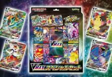 Pokemon Card Game Sword & Shield VMAX Special Set Promo Pack