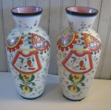"""Pair Of Victorian White Bristol Glass Vases hand painted Aesthetic 11 1/2"""""""