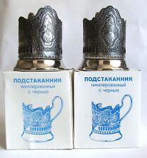 2 Vintage Soviet Russian Silver MHU Tea Cup Holders Space Sputnik Program in BOX