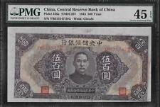 China P-J26a 500 Yuan 1943 PMG 45 EPQ