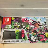 Nintendo Switch Splatoon 2 Edition Bundle Walmart Exclusive System Console