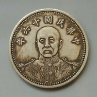 Zhang Zuolin the 16th year of the Republic of China 100% silver Coin   26.7g