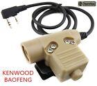 softair tomtac u94 ptt tan 2 way radio switch sordins comtac kenwood 2 pin push