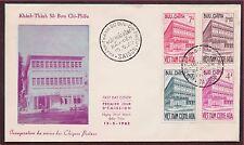 1er Jour VIETNAM du SUD N°192/195  obl 1962, South Vietnam FDC #189-192