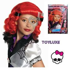 Monster High OPERETTA Fashion Design Dress Up CHILD WIG Halloween Costume Hair !