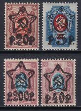 1922 Soviet Russia RSFSR TYPO surc. CV$9 Mi 201,203,205,207 (20r-MLH) MNH**