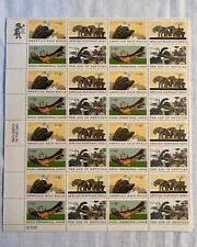 1970 'The Age of Reptiles' 6 Cent U.S. Postage Stamp. Mint Mnh