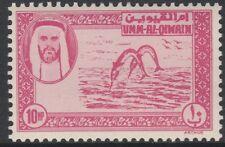Emiratos Árabes Unidos-Umm Al Qiwain (1492) - 1963 perforado ensayo 10np peces Menta desmontado
