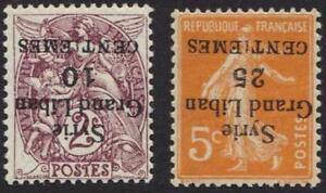 SYRIA LEBANON 1922 SYRIE GRAND LIBAN INVTD ON SG 97 98 RARE L HINGD & N HINGD VF