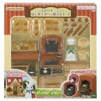 Sylvanian Families Brown oven! The first bakery set MI-88 Calico Critters EPOCH