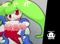 Doujinshi POKEMON Steenee (B5 18pages) Ikagerira Kemono furry Aisare