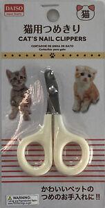 Cat Nail Clipper Daiso
