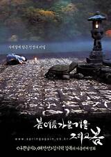 "MOVIE ""Spring, Summer, Fall, Winter..."" DVD/ENG SUBTITLE/REGION 3/ KOREAN FILM"