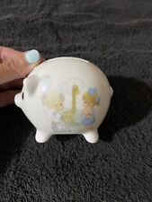 """Precious Moments """"Good Friends Look Up To Each Other� Piggy Bank"""