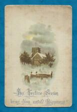 VICTORIAN CHRISTMAS CARD WITH PRINTED SILK FRONT LAYER - CHURCH IN SNOW