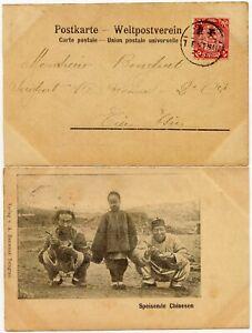 CHINA 1902 PPC COILING DRAGON CHINESE EATING TSINGTAU 2c USED TIENTSIN