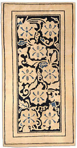 Chinese Art Deco Midnight Blue and Cream Handwoven Wool Rug BB4181