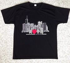 Womens (See Size Info) I LOVE HONG KONG T-SHIRT Black/Red/SILVER Skyline Heart*