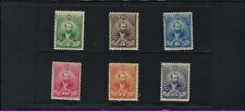 HAWAII, O 1- O 6, FVF,NH,OG, COMPLETE HAWAIIAN OFFICIALS SET.