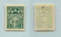 Latvia 1921 SC 103 mint . rtb3777