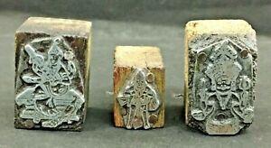 OLD VINTAGE WOODEN/ METAL HINDU GOD HANUMAN / LAXMI / DURGA PRINTING PRESS SEAL